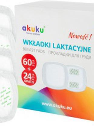 """Лактаційні прокладки 84 шт. """"АKUKU"""" ПОЛЬЩА"""