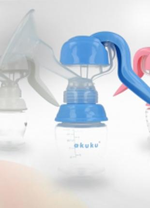 """Молоковідсмоктувач ручний з ручкою (BPA FREE) """"АKUKU"""" ПОЛЬЩА"""