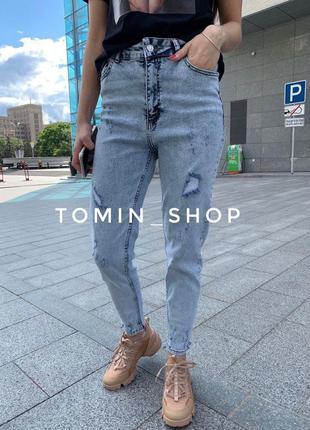 Актуальная новинка🔝 джинсы mom jeans slim fit light blue 😍