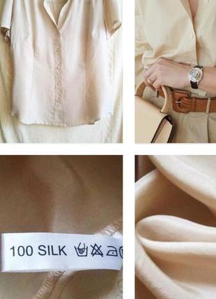 Базовая легкая блуза пастельно бежевого цвета из 100% шелка !