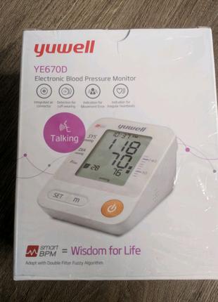 Тонометр Yuwell YE670D плечевой для измерения давления и пульса