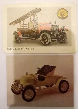 Почтовые карточки СССР + квартмаксимумы + конверты