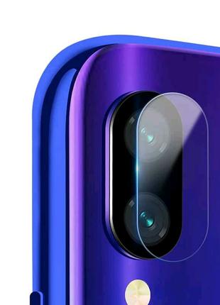 Защитное стекло на камеру для Xiaomi Redmi Note 7 / 7 Pro / 7S