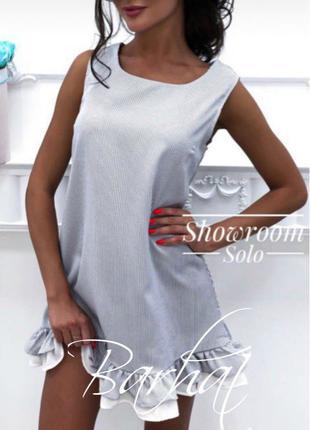 Женское платье, платье, короткое платье, летнее платье