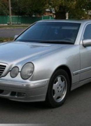 Запчасти б/у, новые Mercedes benz w210 Мерседес w210 Разборка СТО