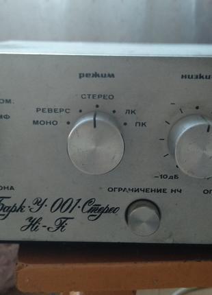 Барк У 001 Стерео Hi - Fi і колонки 35ас - 018