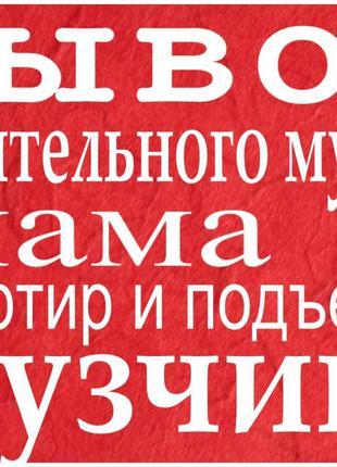Вывоз мусора,мебели Крюковщина Святопетровское,Вишневое,Боярка