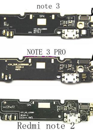 Нижняя плата зарядки Xiaomi Redmi 2 3 3S 4X NOTE 2 3 4 4X Mi max