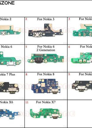 Плата зарядки (шлейф) Nokia 1 2 3, 5 и 6 7 8 Серии!!! Не Дорого!