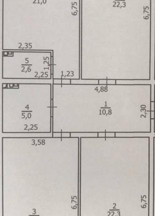 3 комнатная квартира на Марсельской