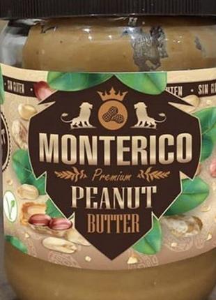 Арахисовая паста MONTERICO Penaut Butter 500 г (без глютена)Арахи