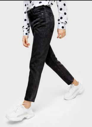 Стильные джинсы с высокой посадкой талией варенки