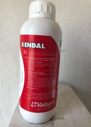 Kendal (Кендал), Біостимулятор + Профілактика хвороб,мікродобриво