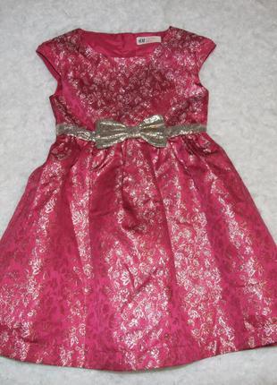 платье нарядное девочке 7 - 8 лет
