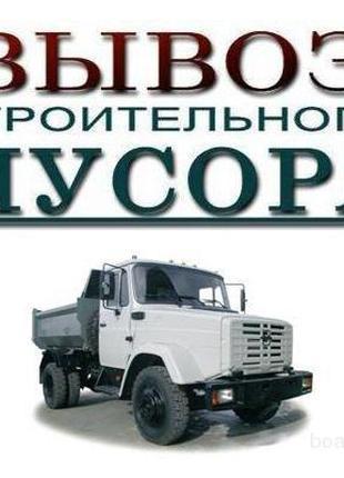 Вывоз мусора Вишневое,Боярка,Святопетровское