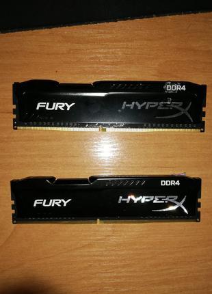 Продам Kingston HyperX Fury Ddr 4 2133 - 2x4gb (8gb)