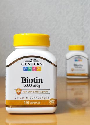 Биотин, 5000 мкг, 21st Century, 120 капсул