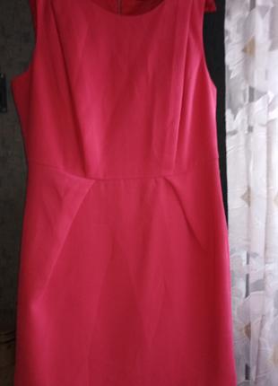 Нарядное платье р. 50