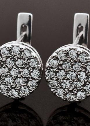 Серьги серебряные россыпь бриллиантов 2339