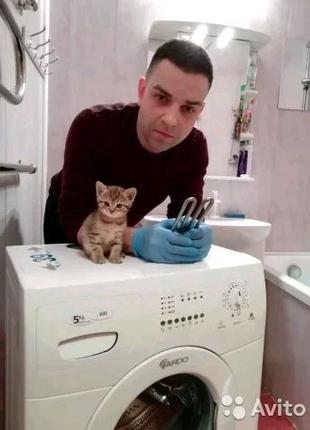 Частный мастер. Делаю холодильники и стиральные машины. Киев