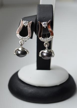 Серьги серебро 925 с золотом Жемчуг 036с черный