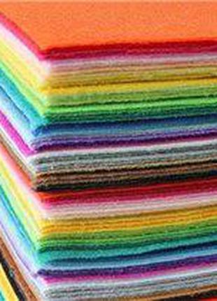 Фетр разноцветный
