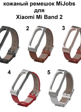 Кожаный ремешок браслет MiJobs для Xiaomi Mi Band 2