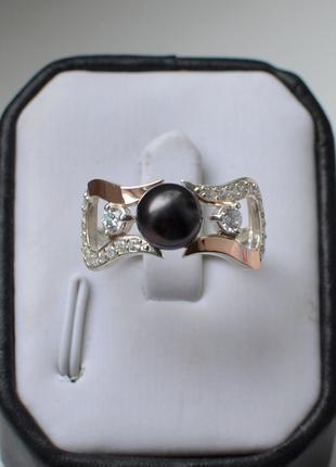 Кольцо серебро 925 с золотом Жемчуг 036к черный