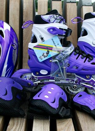 Раздвижные Роликовые коньки Scale Sports с защитой 29-33,34-37