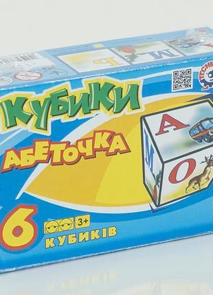 Кубики Абетка 1745 ТехноК