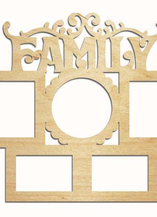 """Фоторамка """"Family"""",подарки"""