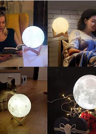 """3D светильник """"луна"""" 3D moon lamp ночник в виде луны"""