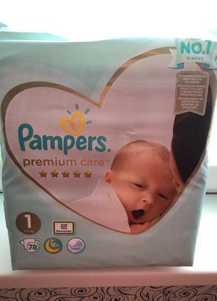pampers premium care1
