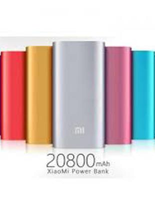 Внешний аккумулятор Power Bank Mi 20800mAh