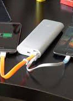Портативное зарядное 16000 mAh Power Bank Xiaomi Mi
