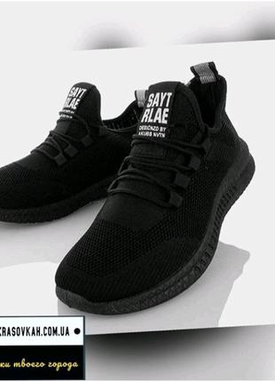 Мужские кроссовки сетка Black Kros. доступная цена и отличное кач