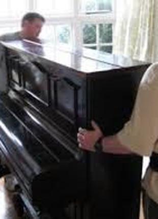 Перевозка пианино,грузчики вывоз мусора Вишневое,Святопетровское
