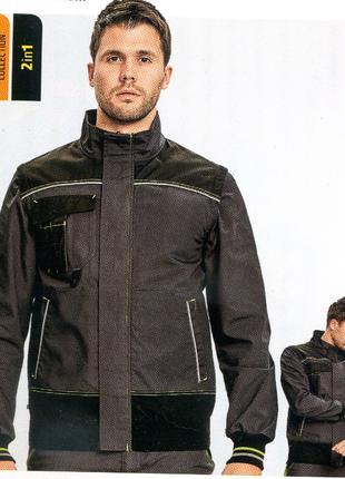 Куртка рабочая 2 в 1 CERVA