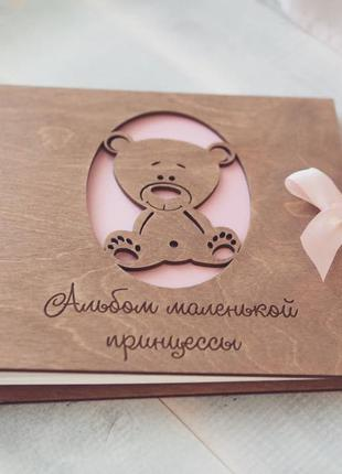 АКЦИЯ! Детский фотоальбом для мальчика и девочки   подарок на ...