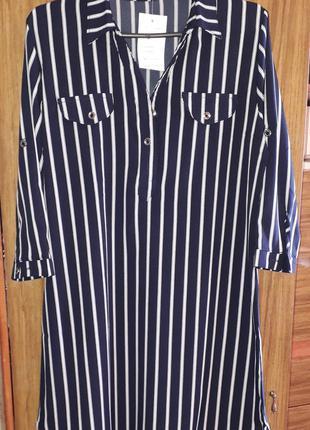 Летнее платье-рубашка софт 48 размер
