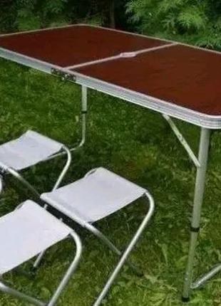 Раскладной стол+4 стала складной стул туристический.Чемодан