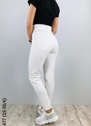 Джинсы мом белые мам джинс