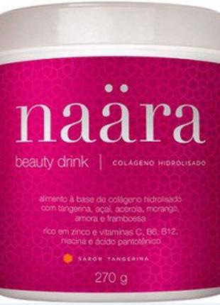 Naara, Наара - питьевой коллаген 0,296 гр