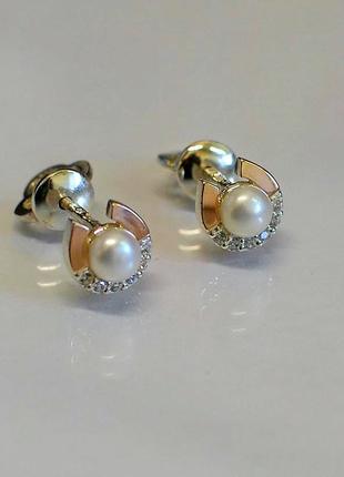 Серьги серебряные с золотом гвоздики ВК 8 белый жемчуг