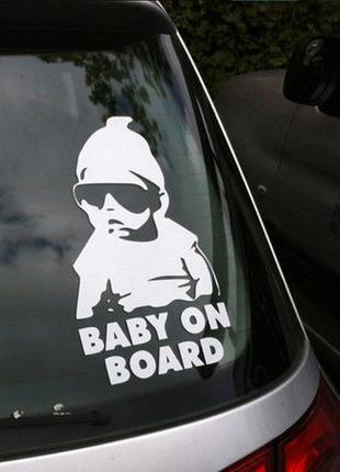 Наклейка Ребенок в машине / Baby on board
