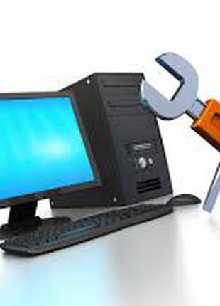Компьютерная помощь .Ремонт ПК,ноутбуков.Установка Windows