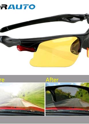 FORAUTO очки для вождения (пара) , очки ночного видения, защит