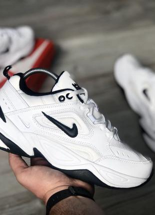 Nike Tekno White Black