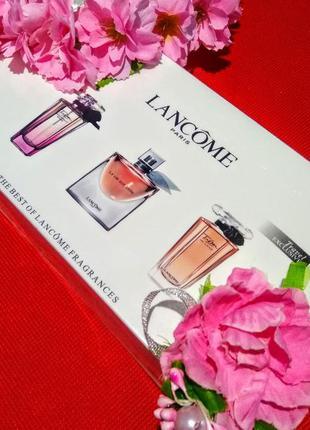 Подарочный набор парфюмерии lancome 3 по 30 мл