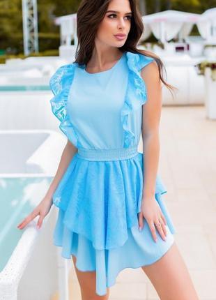 Нежное голубое летнее платье